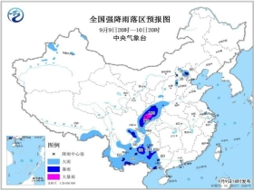 暴雨蓝色预警 广西贵州四川盆地局地有大暴雨