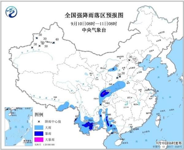 暴雨蓝色预警 7省区有大雨或暴雨四川云南局地大暴雨