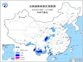 暴雨蓝色预警 8省区有较强降雨四川云南广西局部大暴雨