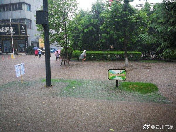 """强降雨""""盯""""上四川盆地 广元绵阳等局地有暴雨"""