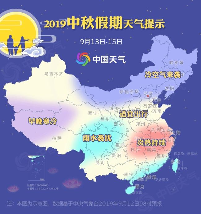 中秋假期全国大部天气宜出行 四川