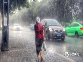 四川今夜雨势又增强 绵阳成都等10市有大到暴雨局地大暴雨