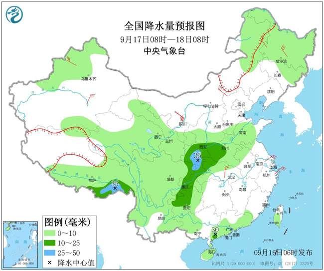 华西秋雨不断 东北气温将创下半年来新低