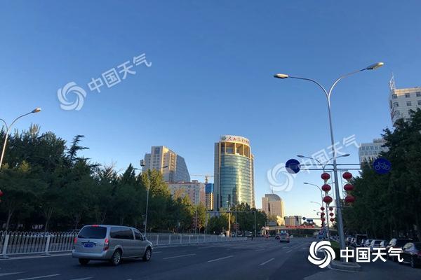 今日北京最高气温降至24℃