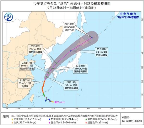 台风蓝色预警 苏浙沪等地沿海有8-9级大风