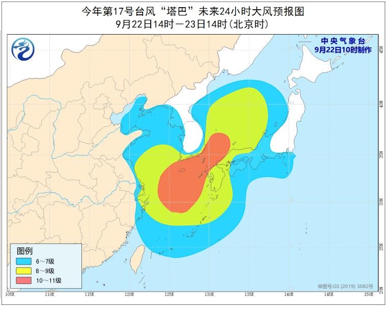 台风蓝色预警 东海北部黄海南部部分海域阵风13-14级