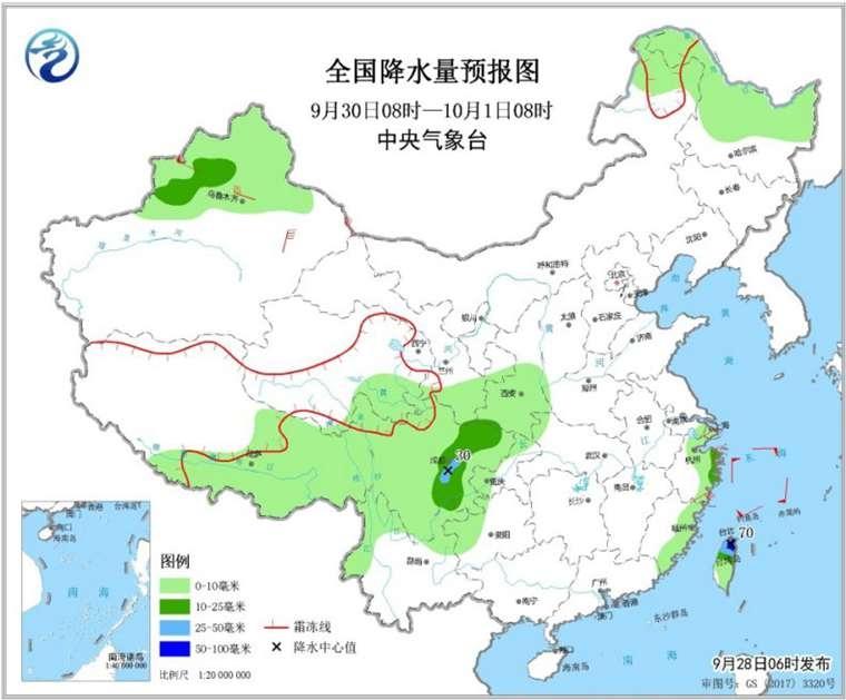 中东部晴多雨少 冷空气将影响新疆
