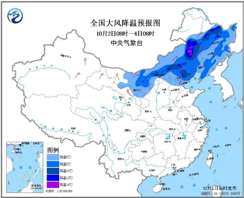 """台风""""米娜""""逐渐远离 大范围冷空气强势来袭"""