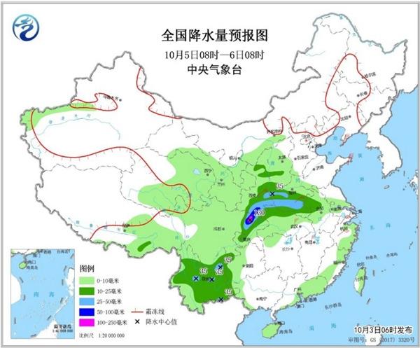 较强冷空气袭北方 风雨齐至大部降温【6-10℃】