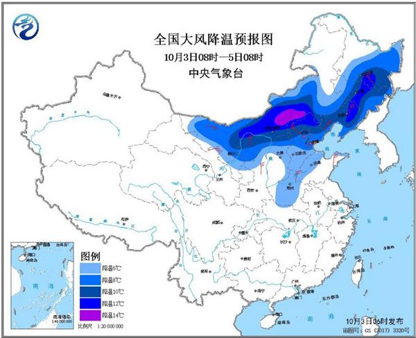 较强冷空气袭北方 风雨齐至大部降温6-10℃