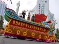 彼此情无限 共饮一江水!中国·瑞丽第十九届中缅胞波狂欢节巡游