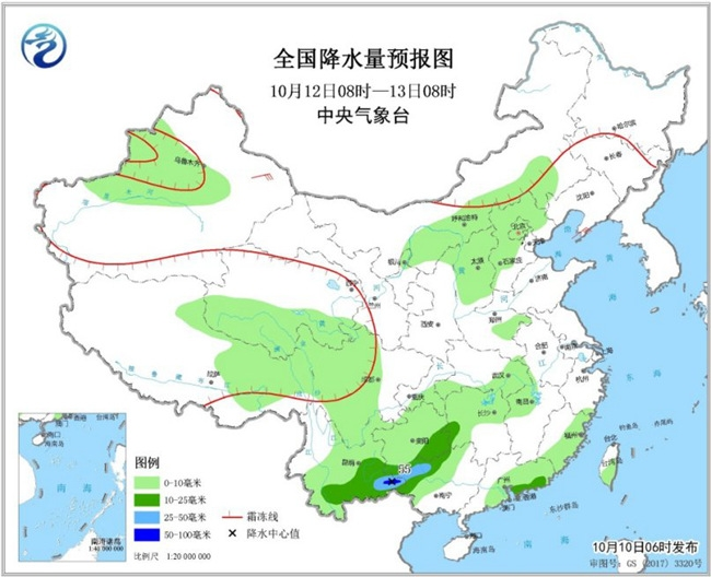 冷空氣來襲 東北華北氣溫將創今年下半年來新低