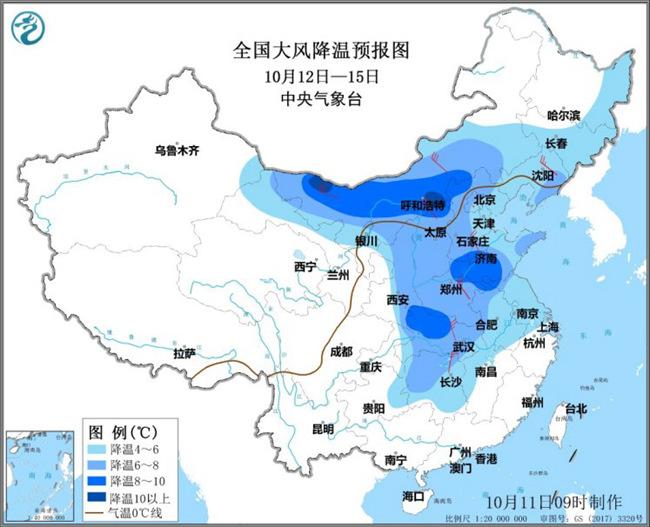 中东部大范围降温来袭 华北大部迎秋雨