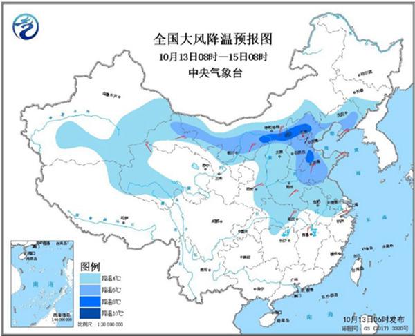 """冷空氣持續發力 今日東北華北多地氣溫""""觸底"""""""