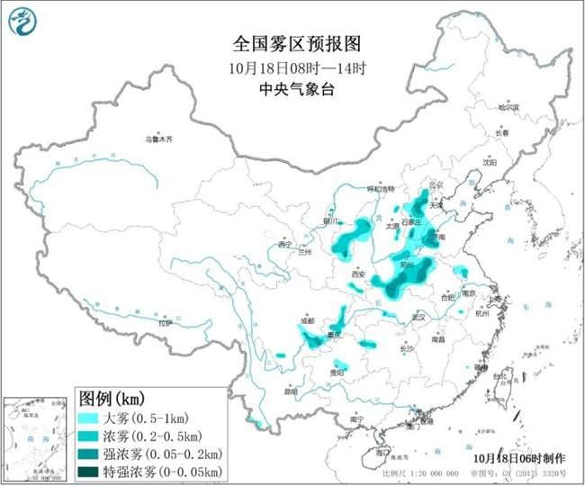 雨雪大風降溫齊襲新疆 華北等地氣溫反彈能見度轉差