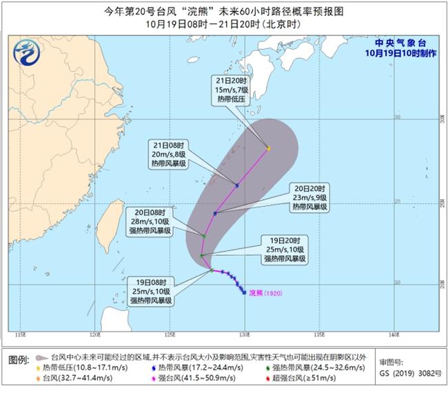 台风10_副本.png