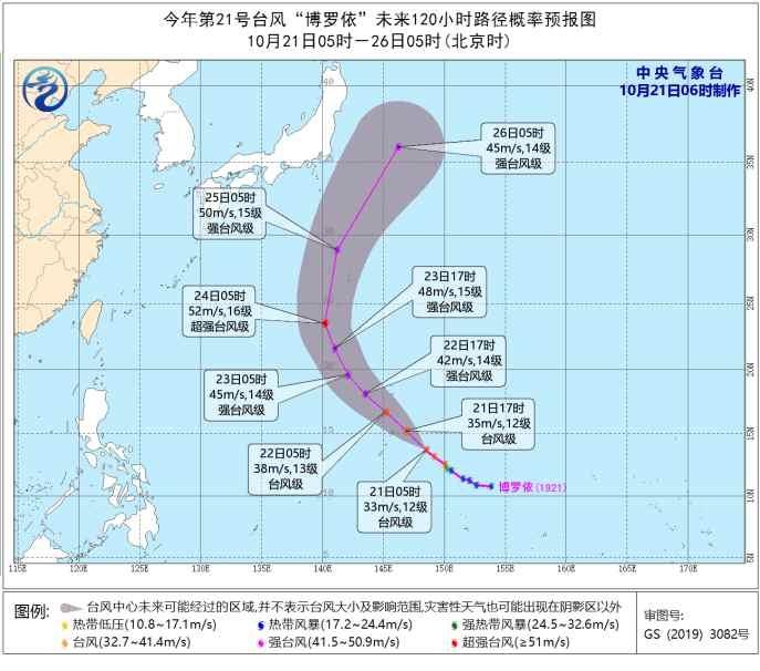 """""""浣熊""""减弱为强热带风暴级""""博罗依""""加强为台风级"""