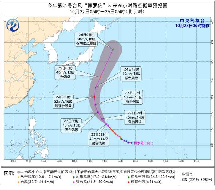 """""""博罗依""""已加强为强台风级 未来对我国海域无影响"""