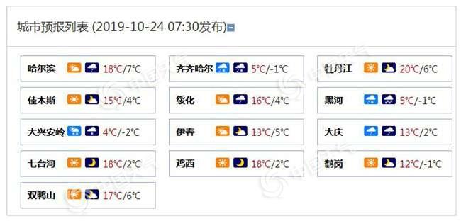 『黑』『龙』『江』_『副』『本』.jpg