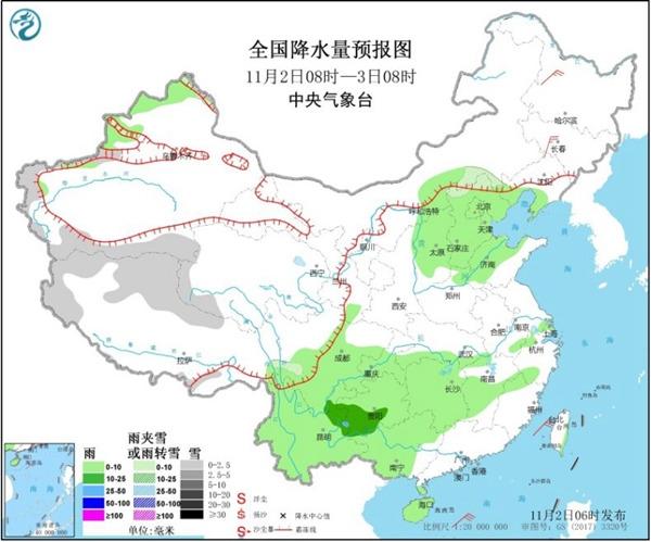 华北东北迎雨雪能见度差 最高气温或创新低
