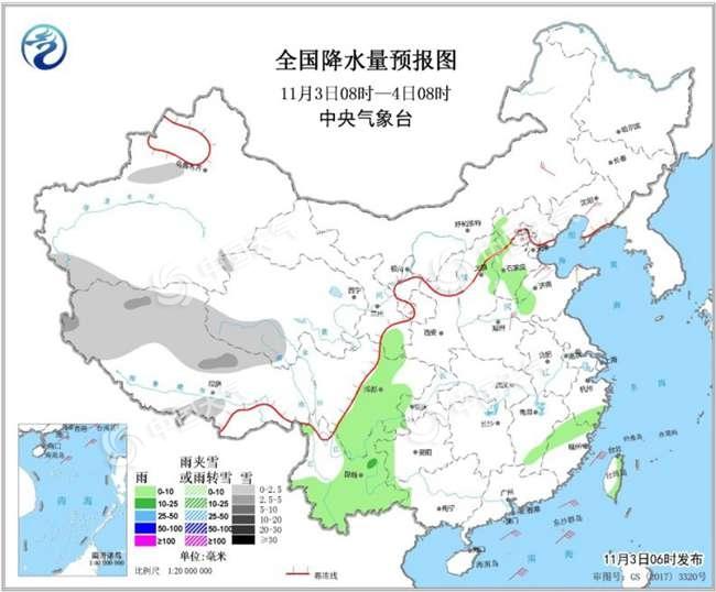 华北多地世界杯手机投注网站创新低 黄淮江淮大气扩散条件较差