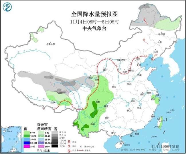 华北黄淮等地有霾 7日北方多地气温或创新低