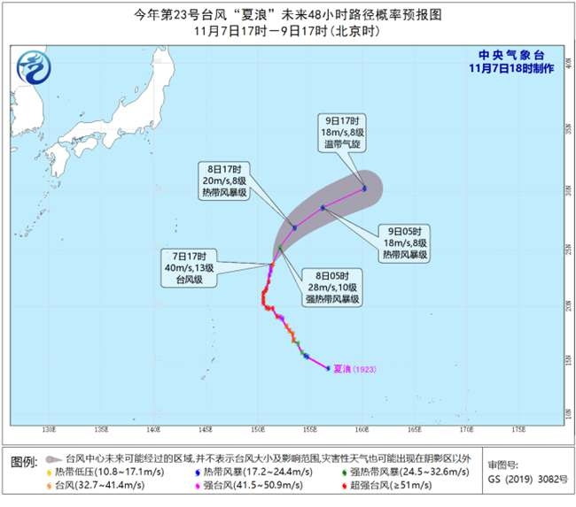 台风1107_副本.jpg