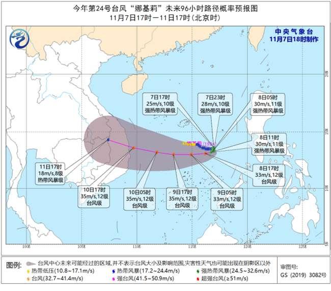 台风11072_副本.jpg
