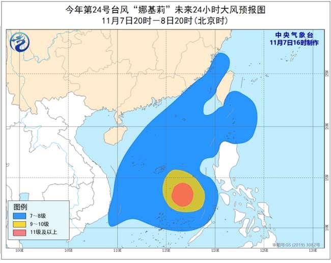 台风大风11072_副本.jpg