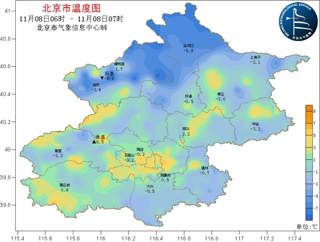 """北京周末天气""""变脸"""" 周六夜有雨周日有大风"""