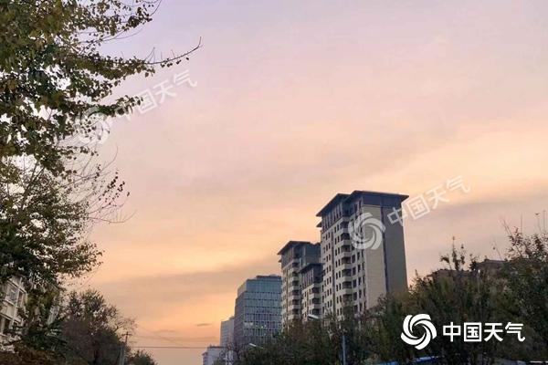 北京今日升温至20℃ 明天降温12℃最低温下半年来首破冰
