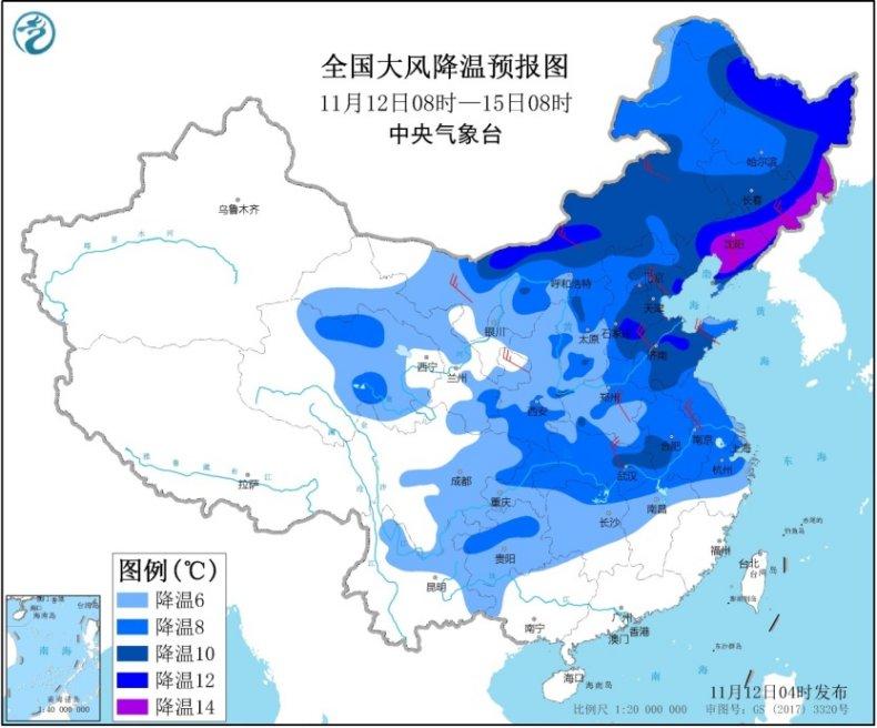中东部多地气温集中创新低 西北东北暴雪来袭