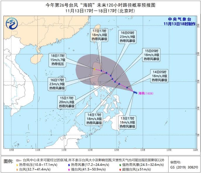"""""""海鸥""""位于菲律宾以东洋面 """"风神""""加强为强热带风暴级"""