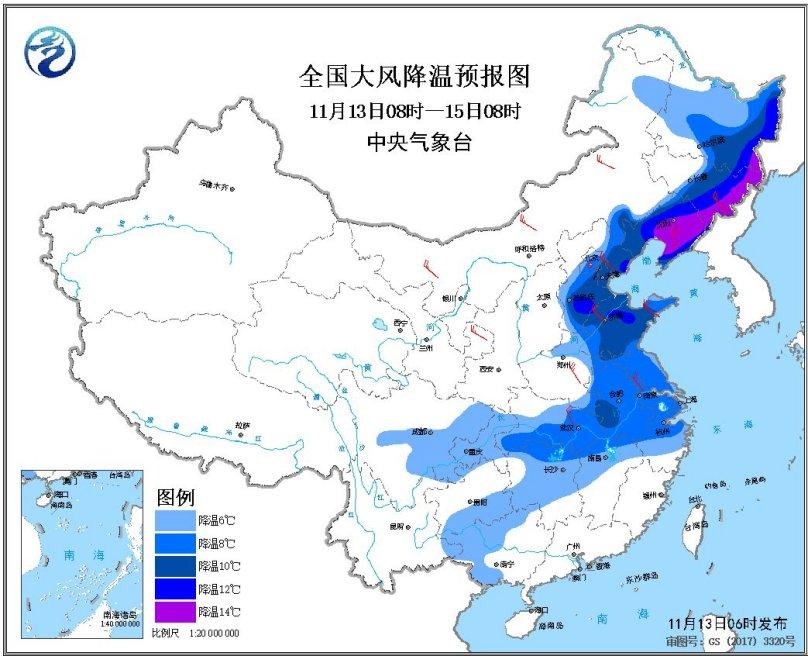 华北等多地降温超10℃ 东北将遭强降雪