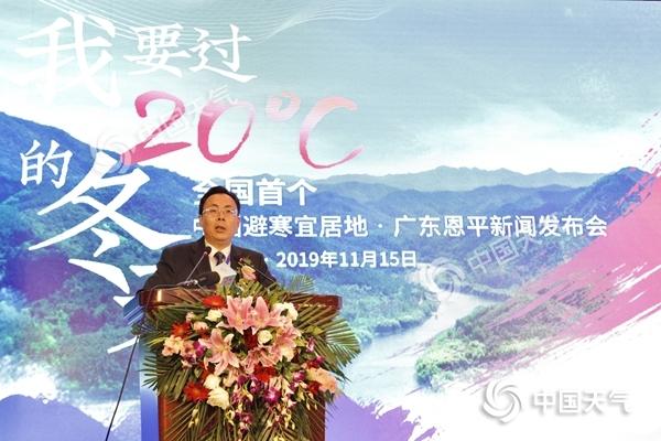 """感受20℃的冬天!广东恩平成为全国首个""""中国避寒宜居地"""""""