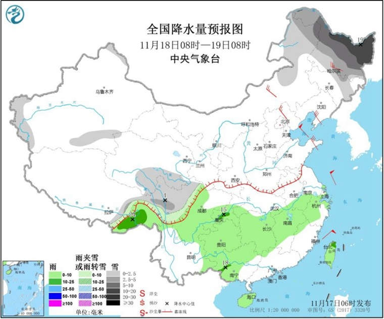我国三分之二国土气温或创新低 东北有大到暴雪