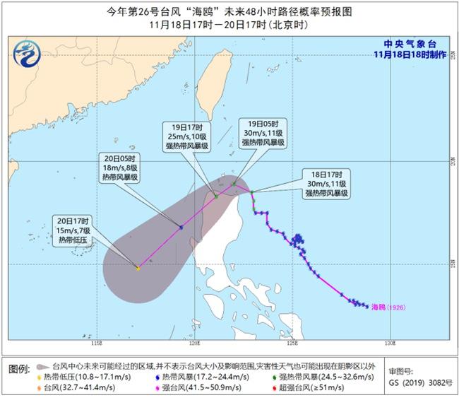 """台风蓝色预警: """"海鸥""""携手冷空气在东南沿海制造强风雨"""