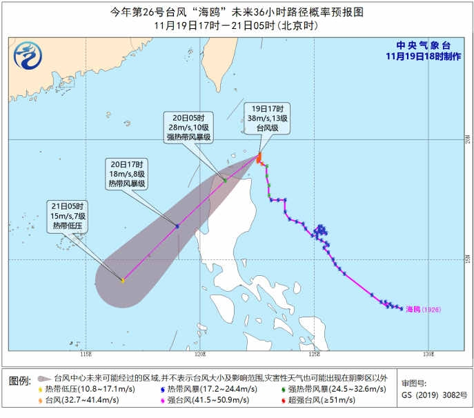 台风蓝色预警继续!