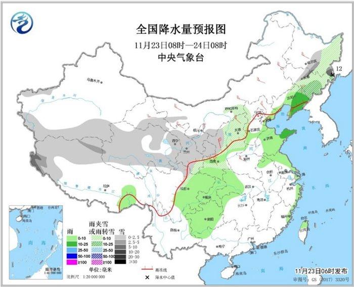 """明起中东部重启""""速冻""""模式  长江中下游旱区迎喜雨"""