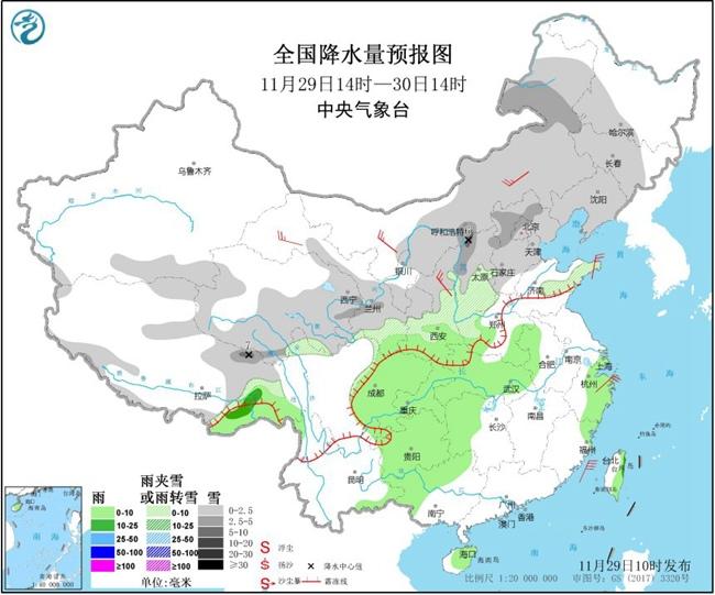 北京雪花到货地图出炉 你家何时飘雪?能否有积雪?