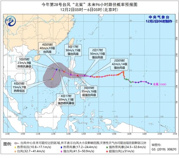 """""""北冕""""加强为强台风级 南海大部海域将有7至9级大风"""