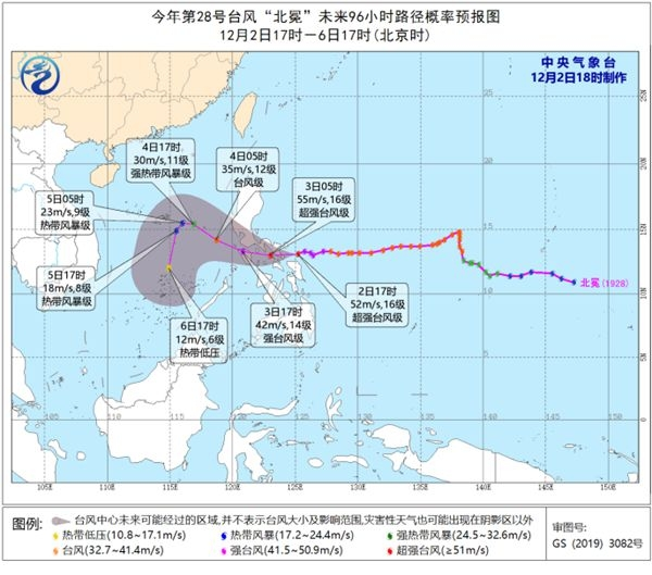 """网上彩票黑平台报警,""""北冕""""加强为超强台风级 将登陆菲律宾"""