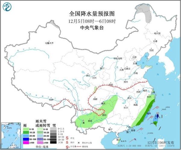 东北华南等多地气温创新低 闽粤旱区迎喜雨
