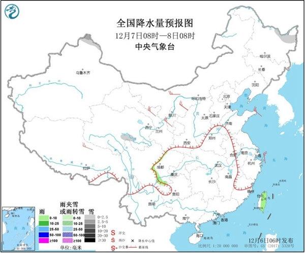 【全国将迎最晴周末】 华南西南气温创新低