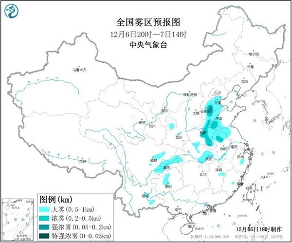 大雾黄色预警:河北河南等四省有强浓雾