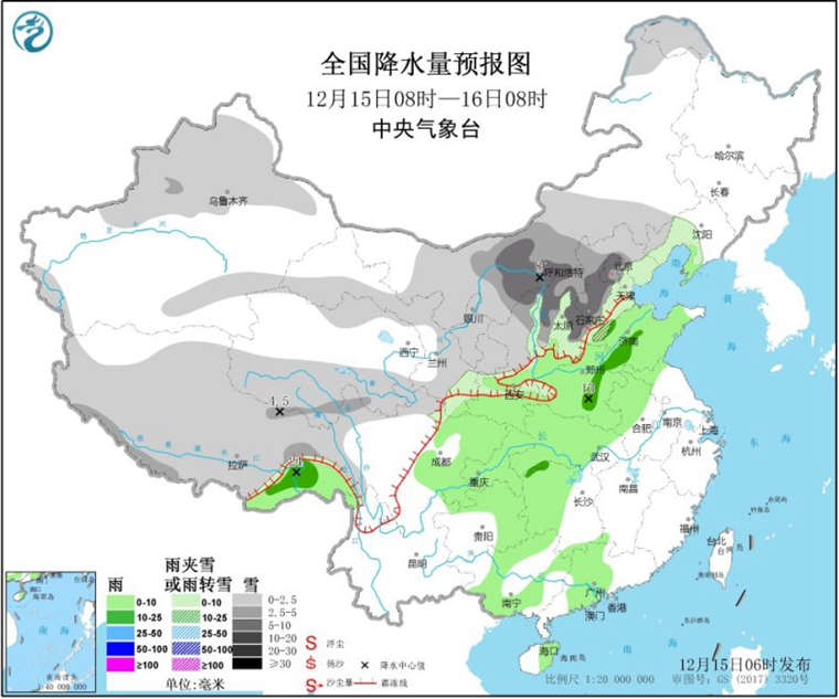"""華北東北大雪來襲 江南等地氣溫如""""過山車"""""""