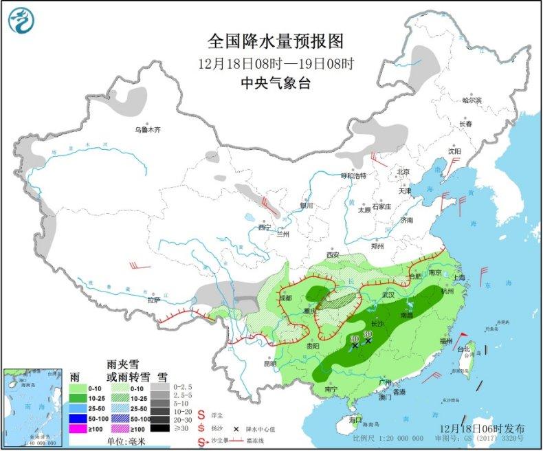 """东北江南迎断崖式降温 华南旱区""""喜提""""降雨"""