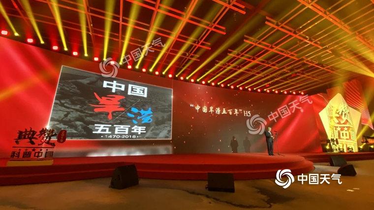 """中国天气网荣获""""典赞·2019科普中国""""十大科普自媒体和十大网络科普作品"""