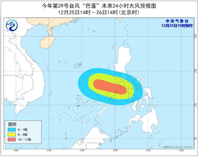 """台风蓝色预警 """"巴蓬""""今夜进入南海部分海域有大风"""