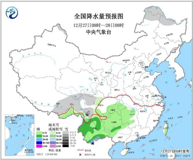 0℃线将抵长江中下游 华南或遭强降雨